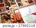 正月 おせち おせち料理の写真 27902118