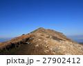 【九重山】星生山へ 27902412