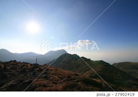 【九重山】星生山の山頂 27902419