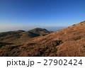 【九重山】なだらかな山肌 27902424