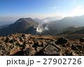 【九重山】星生山の山頂から硫黄山を眺めます 27902726