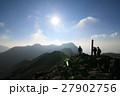 【九重山】星生山の山頂 27902756