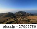 【九重山】なだらかな山肌 27902759