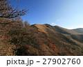 【九重山】星生山を見る 27902760