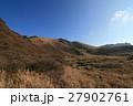 【九重山】なだらかな山肌 27902761
