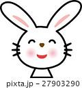 ベクター 笑顔 キャラクターのイラスト 27903290