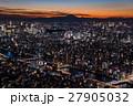 東京 都会 都心の写真 27905032