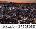 東京 都会 都心の写真 27905035