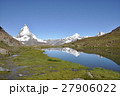 マッターホルン リッフェル湖 湖の写真 27906022