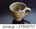 コンポンチュナム焼き コーヒーカップ 27908757