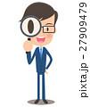 会社員 虫眼鏡 探すのイラスト 27909479