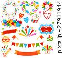 カーニバル 謝肉祭 マスカレードのイラスト 27911944