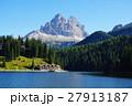 イタリア・ドロミテ 27913187
