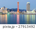 Kobe port tower seafront with reflection 27913492