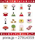 雛祭り アイコン セットのイラスト 27914359