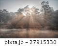 Chitwan National Park 27915330