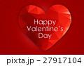 バレンタイン バレンタインデー ハートのイラスト 27917104