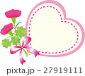 母の日メッセージカード カーネーション クローバー ハート 27919111