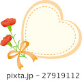 母の日メッセージカード カーネーション ハート 27919112