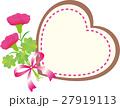 母の日メッセージカード カーネーション クローバー ハート 27919113