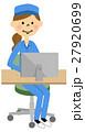 女性 作業着 作業員のイラスト 27920699