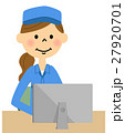 女性 作業着 作業員のイラスト 27920701