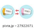 ベクター チケット 交換のイラスト 27922071