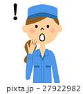 女性 作業着 作業員のイラスト 27922982