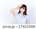 若い女性 美髪 ポートレート 27922998