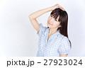 女性 若い 美髪の写真 27923024