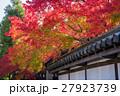 京都 南禅寺 天授庵の紅葉 27923739