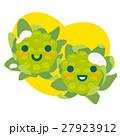 蕗の薹 兄弟 春のイラスト 27923912
