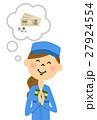 女性 作業着 作業員のイラスト 27924554