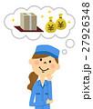 女性 作業着 作業員のイラスト 27926348