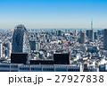 東京 青空と都市風景 27927838