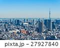 東京 都市風景 東京スカイツリーの写真 27927840