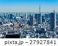 東京 都市風景 東京スカイツリーの写真 27927841