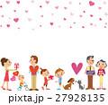 家族 三世代家族 バレンタインデーのイラスト 27928135