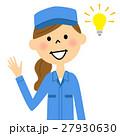 女性 作業着 作業員のイラスト 27930630