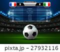 サッカー フットボール 蹴球のイラスト 27932116