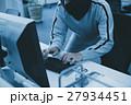 情報漏洩 男性 クラッキングの写真 27934451