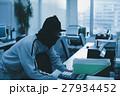 オフィス 情報漏洩 男性の写真 27934452