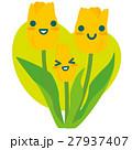 チューリップ 黄色 親子のイラスト 27937407