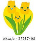 チューリップ 黄色 親子のイラスト 27937408