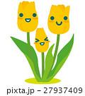 チューリップ 黄色 親子のイラスト 27937409