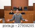 裁判 27938205