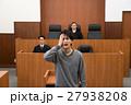 裁判 27938208