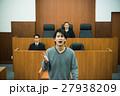 裁判 27938209