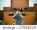 裁判 27938210