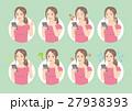 女性 表情 スマホのイラスト 27938393